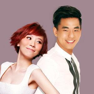 柯有倫+黃雅莉 (Alan Kuo +Huang Yali) 歌手頭像