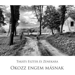 Eszter Takáts アーティスト写真