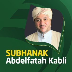 Abdelfatah Kabli アーティスト写真