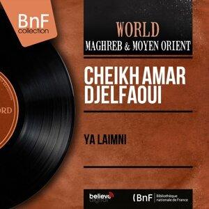 Cheikh Amar Djelfaoui 歌手頭像