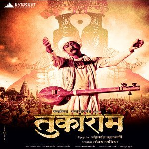 Ashok Patki, Avadhoot Gupte 歌手頭像