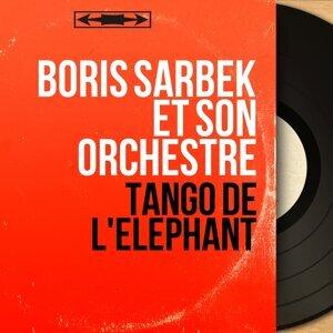 Boris Sarbek et son orchestre アーティスト写真