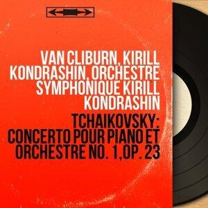 Van Cliburn, Kirill Kondrashin, Orchestre symphonique Kirill Kondrashin 歌手頭像