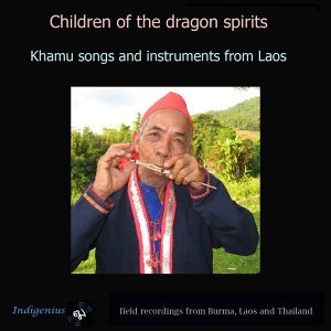 Khamu Musicians 歌手頭像