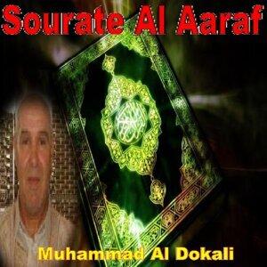 Muhammad Al Dokali 歌手頭像