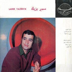 Samir Yazbeck 歌手頭像
