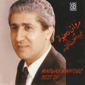 Marwan Mahfouz 歌手頭像