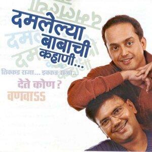 Salil Kulkarni, Nandesh Umap, Sunidhi Chauhan 歌手頭像
