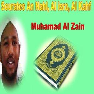 Muhamad Al Zain 歌手頭像