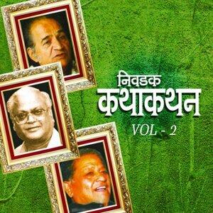 Va Pu Kale, Vyankatesh Madgulkar, Shankar Patil 歌手頭像