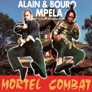 Alain Mpela, Bouro Mpela アーティスト写真