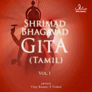 Pt. Ved Prakash Phondani, Vijay Kumar, S Venkat 歌手頭像