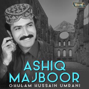 Ghulam Hussain Umrani 歌手頭像