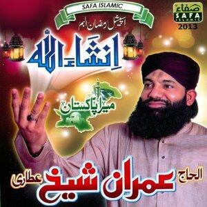 Al Hajj Imran Sheikh Attari 歌手頭像