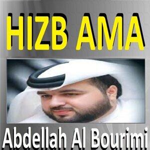 Abdellah Al Bourimi 歌手頭像