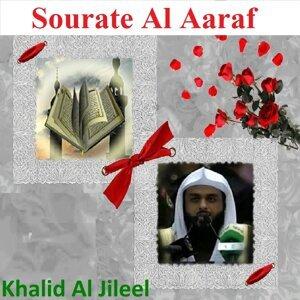 Khalid Al Jileel 歌手頭像