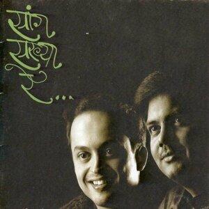 Sandeep Khare, Salil Kulkarni アーティスト写真