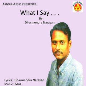 Dharmendra Narayan 歌手頭像