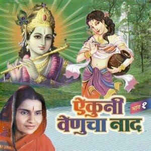 Godavaribai Munde, Rameshbuva Shegaonkar アーティスト写真