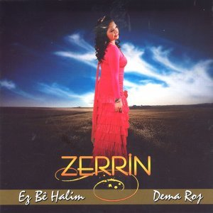 Zerrin 歌手頭像
