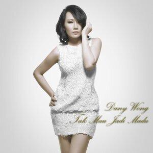 Dany Wong 歌手頭像