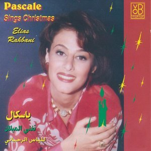 Pascale Sakr 歌手頭像