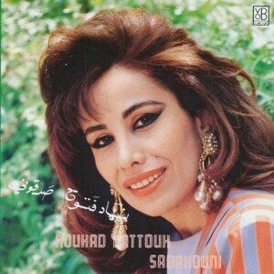 Nouhad Fattouh 歌手頭像