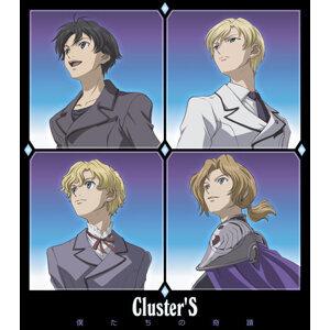 Cluster'S アーティスト写真