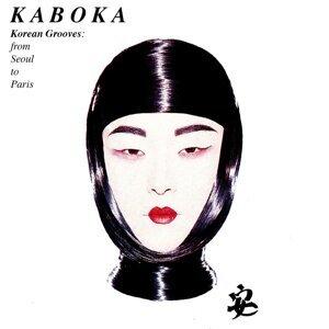 Kaboka アーティスト写真