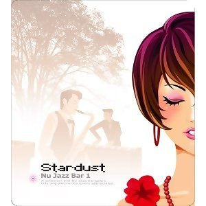 Stardust (星塵會廊)