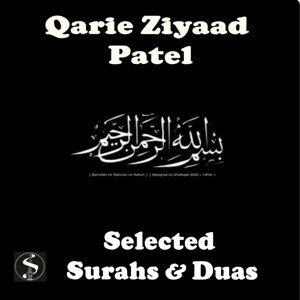Qari Ziyaad Patel 歌手頭像