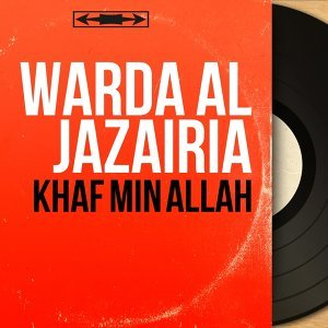 Warda Al Jazairia アーティスト写真