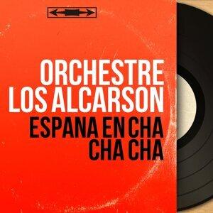 Orchestre Los Alcarson アーティスト写真