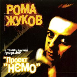 Roma Zhukov 歌手頭像