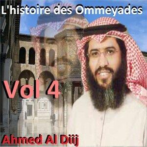 Ahmed Al Diij 歌手頭像