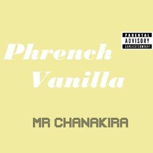 Phrench Vanilla アーティスト写真