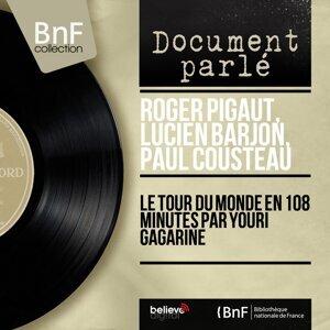 Roger Pigaut, Lucien Barjon, Paul Cousteau 歌手頭像