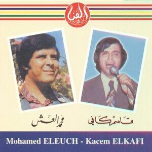 Mohamed Eleuch, Kacem Elkafi 歌手頭像
