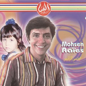 Mohsen Raïes 歌手頭像