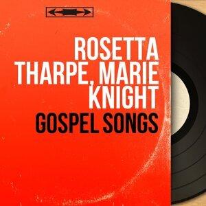 Rosetta Tharpe, Marie Knight アーティスト写真