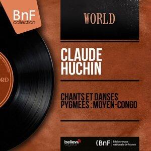 Claude Huchin 歌手頭像
