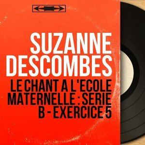 Suzanne Descombes アーティスト写真