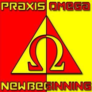 Praxis Omega アーティスト写真