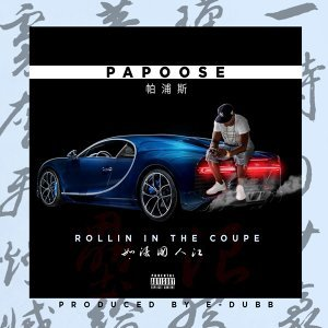 Papoose 歌手頭像