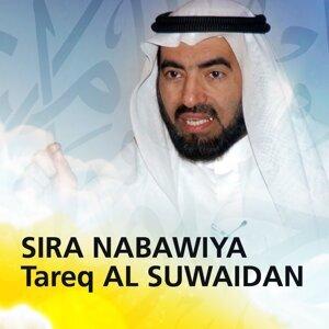 Tareq Al Suwaidan 歌手頭像