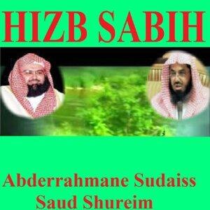 Abderrahmane Sudaiss, Saud Shureim 歌手頭像