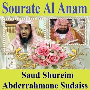 Saud Shureim, Abderrahmane Sudaiss 歌手頭像