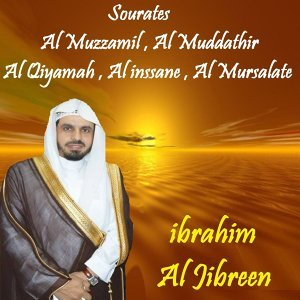 Ibrahim Al Jibreen アーティスト写真