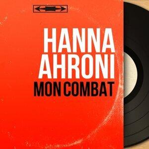 Hanna Ahroni 歌手頭像