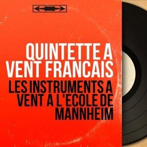 Quintette à vent français アーティスト写真